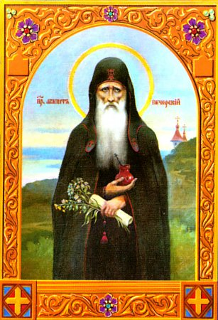 Преподобный Агапит Печерский